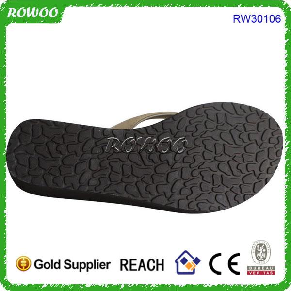 Rowoo Array image48