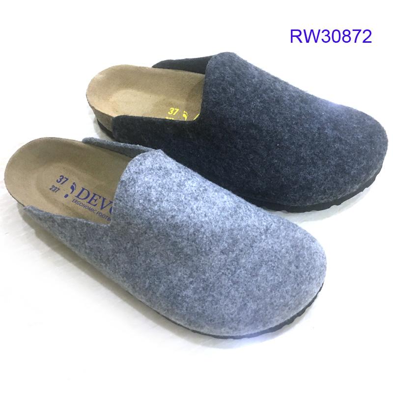 Rowoo Array image144