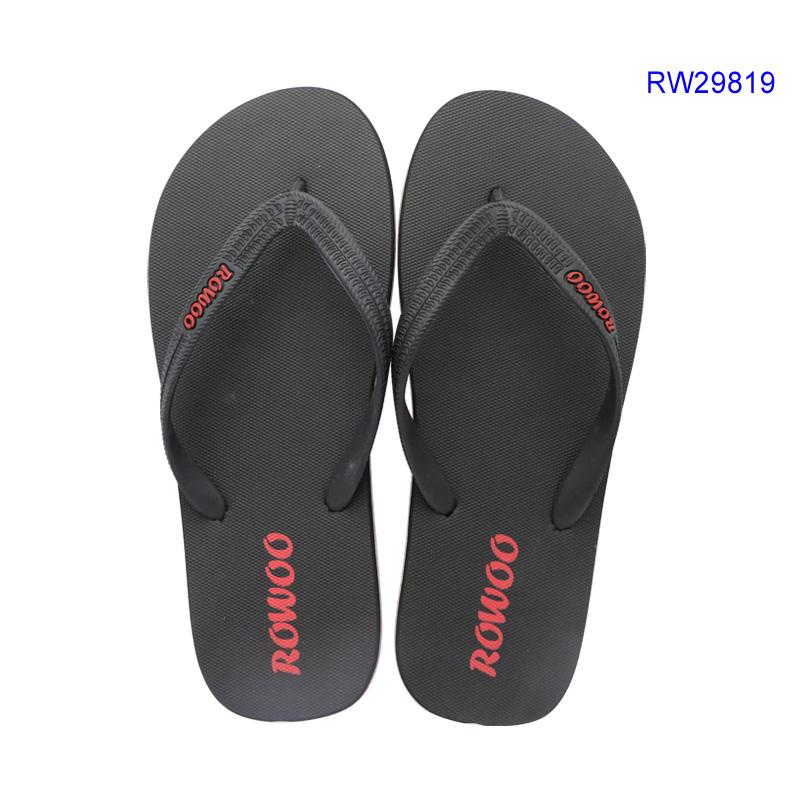 Rowoo Array image32